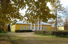 Музей М.П. Мусоргского.jpg